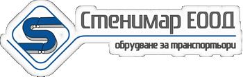 Стенимар ЕООД